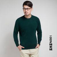 2014新款男士长袖毛衣 男式纯色圆领100%羊绒衫 秋冬羊绒打底衫