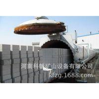 蒸压灰沙砖设备 环保蒸养砖机 轻质加气混凝土设备多少钱一套?
