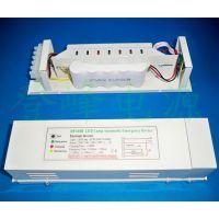 供应LED应急电源,一体化LED射灯应急电源LED天花灯应急电源