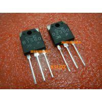 SANKEN 2SB1560 2SD2390 一对 达林顿晶体管 TO-3P 全新原装正品