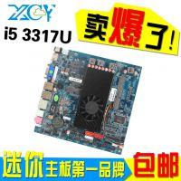 大厂直供x26-i5 3317u 3G工控主板 ATX工业母板  迷你电脑主板