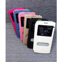OPPO N1 mini手机套 N1迷你保护壳 N1mini手机皮套 翻盖套开窗