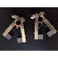 供应铜刷架碳刷 V形电刷架 短脚6X12 长脚6X12等各种规格刷架定做
