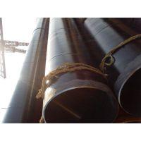 生产销售道威牌环氧煤沥青管道专用防腐漆