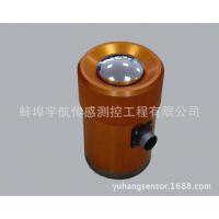厂家供应:BHR-4电阻应变式称重传感器