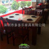 自助火锅桌家具厂家特价批发大理石电磁炉火锅餐桌