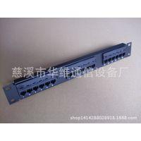 高品质配线架 安普款24口六类网络配线架 24口非屏蔽网络配线架低价热卖