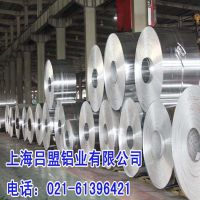 保温工程用铝皮,铝卷,价格低,质量好,选择上海吕盟铝业