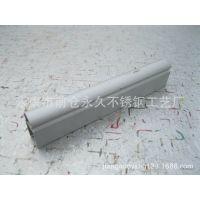 厂家直销供应黑板铝边框 教学黑板铝合金 推拉黑板铝型材 软木板