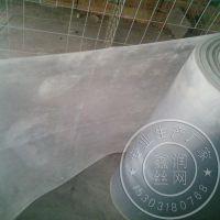 河北安平鑫润 兔子接粪板 鸽笼配件专用托粪板 塑料粪板 量大从优