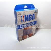厂家定做内裤包装盒定做 纸盒印刷 价格优惠