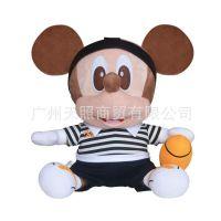 正品迪士尼 橄榄球服米奇 创意米老鼠毛绒玩具公仔礼物