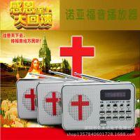 [荐]老人机便携式插卡数码迷你音箱 户外晨练L-938B老人收音机