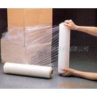 供应缠绕膜、拉伸缠绕膜、塑料包装材料、包装膜