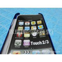 多普达 HTC Tou2 手机套 外壳 彩壳超薄网眼壳 网格套 网壳保护套