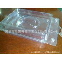 宝安厂家直销PVC盒 PET盒 PP盒 pvc透明盒 吸塑对折公明厂家生产