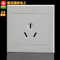 樱花品牌/三极16A插座/PC阻燃塑料/一位三孔空调插座/白色面板