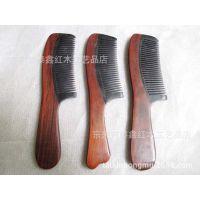 厂家直销 红木梳子 木质梳子 酸枝木梳子 红木工艺品 红木牛角梳