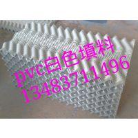 pvc 填料|冷却塔pvc填料成型|华强13363335571