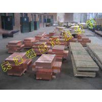 供应紫铜板现货批发 紫铜板价格 T2紫铜板厂家