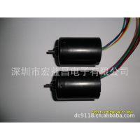 供应540马达 磁力搅拌器无刷电机