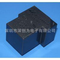 供应T90继电器 HLS-T90(15F)-C 线圈电压DC12V,30A继电器 1c触点5脚