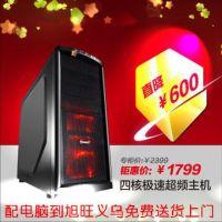 供应高端四核A10 5800K华擎A88/HD7660D游戏台式电脑主机 DIY整机