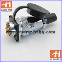 供应航通航空插头 M28 直式对接电缆护套插头插座 电源电缆 连接器