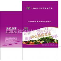 【专业品质】供应上海彩色纸箱 蔬菜包装纸箱 彩印纸盒