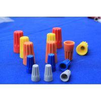 供应: 旋转端子/螺旋接线帽/接线头/压线帽 UL CSA CQC