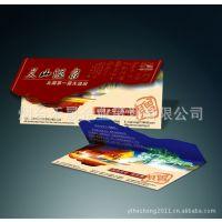 深圳欢乐谷旅游景点门票设计  门票创意