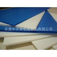 供应中空板板材 中空板隔板定制 中空板价格