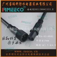 电缆防水接头 电缆密封接头 插头插座