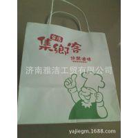 定做精美牛皮纸手提袋 食品手提袋 白色牛皮纸袋 免费设计