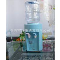 台式迷你饮水机/家用温热饮水机/可加热宾馆饮水机