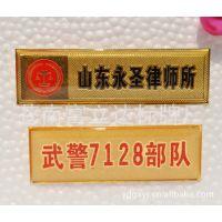供应金属铜镀金徽章、胸章、校徽订做、胸牌制作     (图)