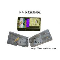 19表电表箱模具 20表电表箱模具 电表箱模具 台州模具报价