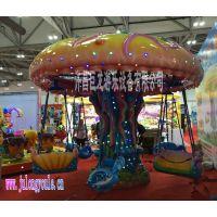 许昌巨龙游乐设备新型12座水母飞椅游乐设施 厂家直销 价格优惠