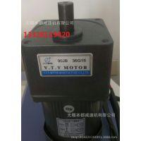牡丹江V.T.V电机 微特微Y90-60三相380V