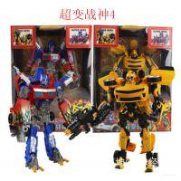 新变形金刚4超变金刚擎天柱 大黄蜂 儿童机器人模型男孩 变形玩具