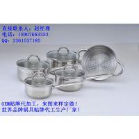 全能兼用不锈钢锅 适用于各种炉灶不锈钢锅 导热均匀不锈钢锅批发