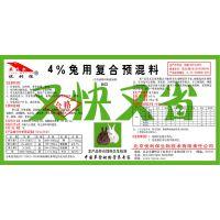 家兔风寒腹泻的中医疗法 预防家兔腹泻的饲料预混料 兔饲料厂家