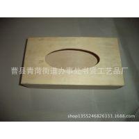 厂家大量供应实木原色餐巾纸盒纸巾筒 定做实木懒人用品创意家居