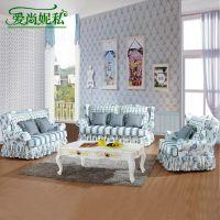爱尚妮私 地中海风格沙发 全拆洗布艺组合沙发 小户型沙发J09118