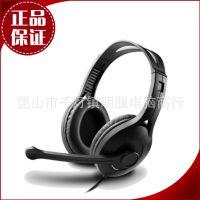 漫步者K800 耳麦头戴式游戏耳机带麦克风语音潮 黑色