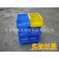 组合式五金电子仓库斜口螺丝盒 塑胶元件盒 背挂小物料盒