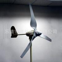 供应 800W 风力发电系统 风能设备