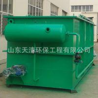 专业制造 蔬菜加工污水处理设备 优质品牌 质优价廉