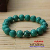 供应东海水晶天然松石 女款 超低价天然绿松石10毫米手链批发