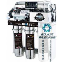 广州净水器进口报关|代理|清关|流程|手续|费用博隽